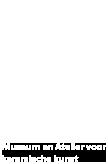 logo_tiendschuur_retina_04